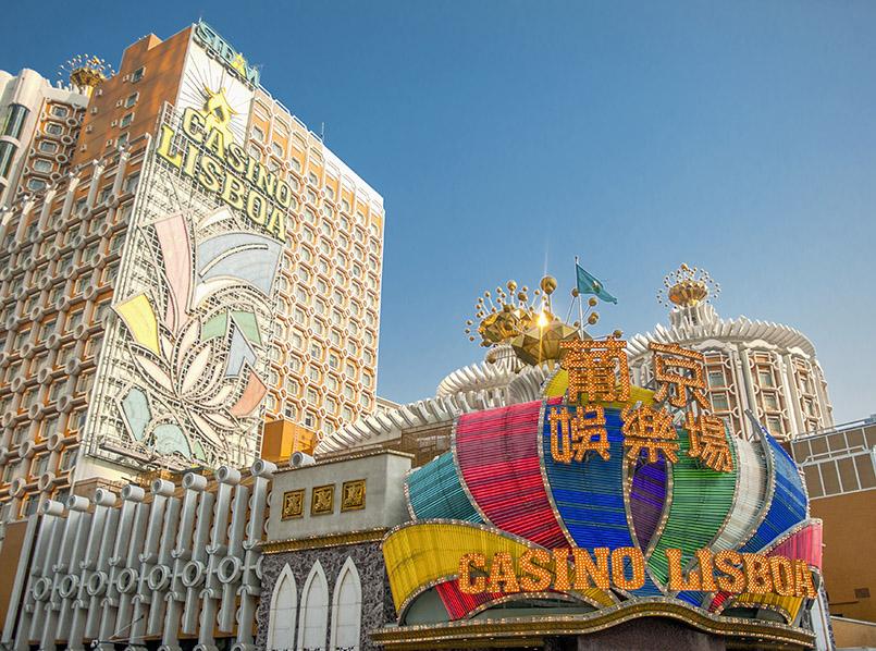 Das Grand Lisboa von Macao - Zockertreff und Schlemmerparadies in XXL
