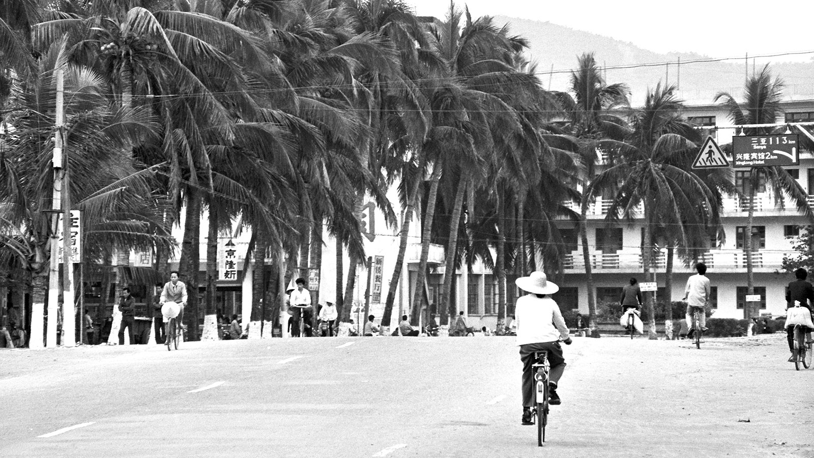 1990 zur rush hour in Haikou. Foto: Hilke Maunder