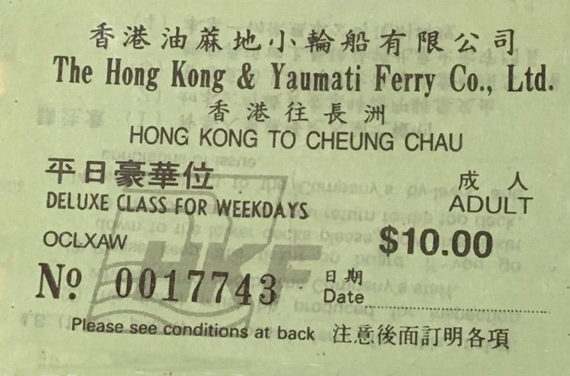 Fährfahrkarte nach Cheung Chau