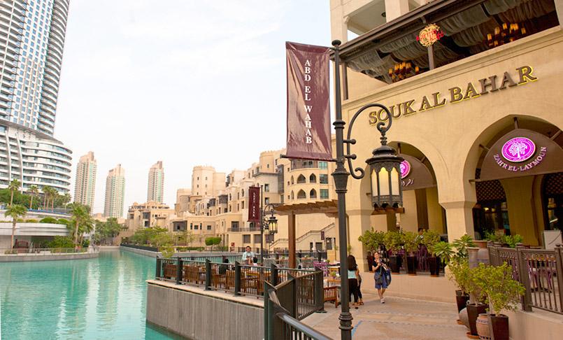 Shopping am Dubai Lake