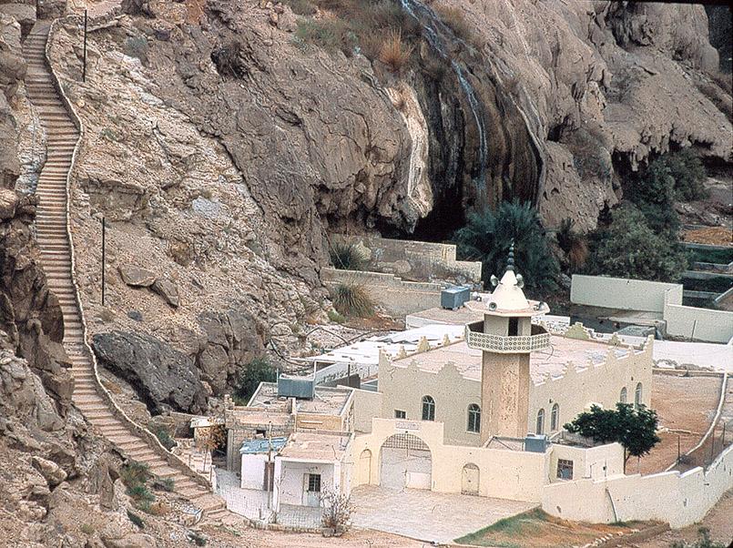 Hammamat Ma'in: eine Moschee im Tal der schwefelhaltigen Quellen.