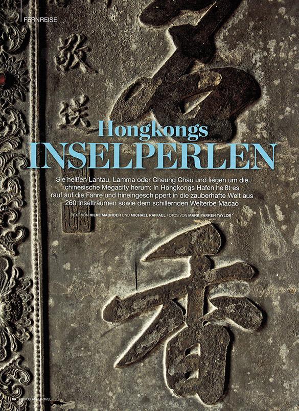 Hongkongs Inselperlen - ein Beitrag von Hilke Maunder für Food and Travel
