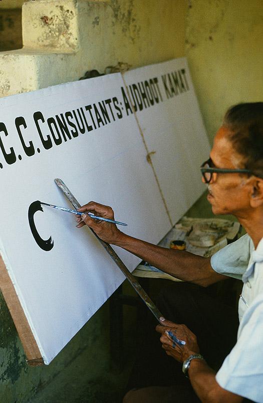 Schriftenmaler in Goas Hauptstadt Panajii