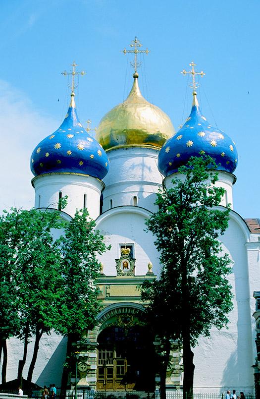 Sagorsk: Uspensky-Kathedrale